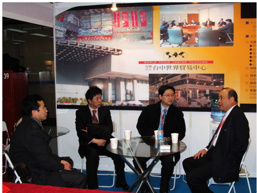 2010 The 1st TaiWan Excellence fine jewelry Fair was